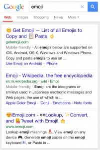 Screenshot aus April 2015. Heute findet man keine Emojis mehr in den Suchergebnissen.