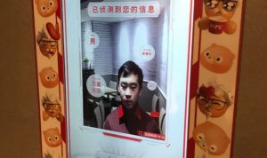 Gesichtserkennung bei KFC China